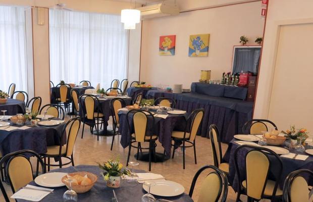 фотографии отеля Valparaiso изображение №3