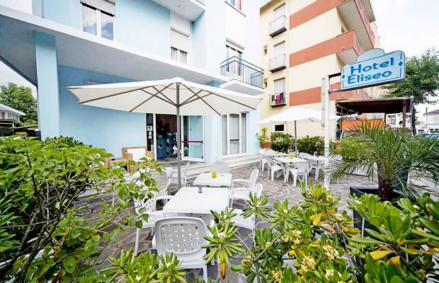 фото отеля Eliseo изображение №1