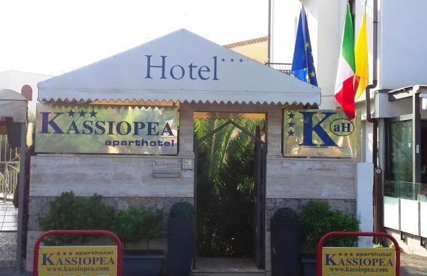 фото отеля Kassiopea изображение №9