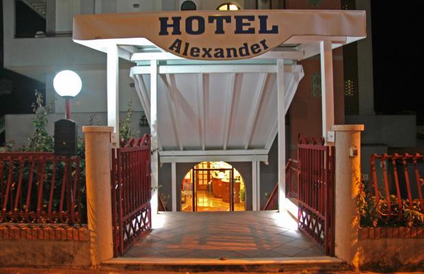 фотографии отеля Alexander изображение №11