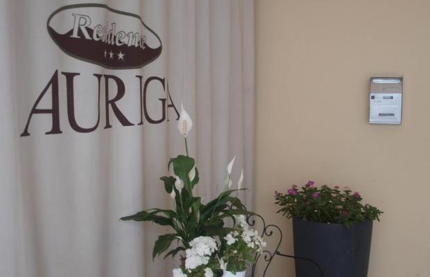 фото отеля Residence Auriga изображение №9