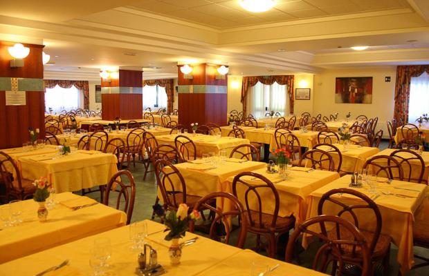 фото Caesar Palace изображение №6