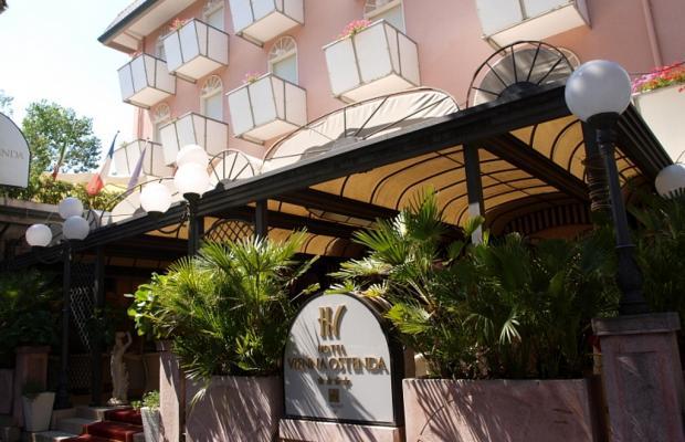 фото отеля Logis Vienna Ostenda (ex. Kyriad Vienna) изображение №1