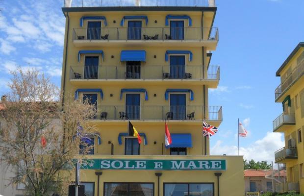 фотографии отеля Hotel Sole E Mare изображение №11
