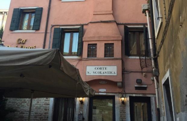фотографии отеля Ca' dei Dogi изображение №3