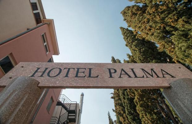 фото Hotel Palma Biograd изображение №10