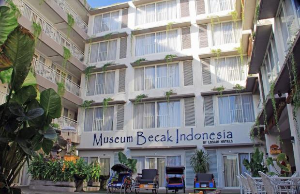 фото отеля Losari Sunset Hotel изображение №5