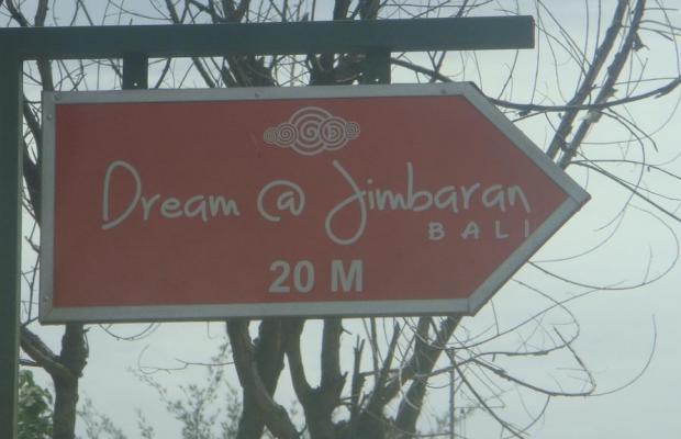 фотографии Dream @ Jimbaran изображение №12