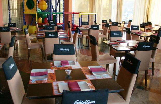 фото отеля Antequera Golf изображение №17