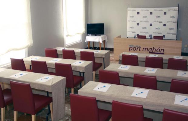 фото Port Mahon изображение №6