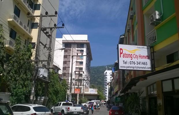 фотографии отеля Patong City Hometel изображение №7