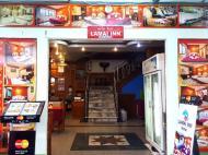 Lamai Inn, 2*