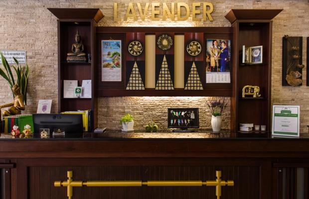 фото отеля Lavender изображение №61