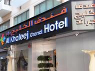 Al Khaleej Grand (ex. Al Khaleej), 3*