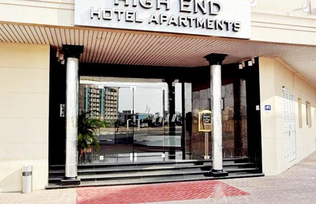 фотографии отеля High End Hotel Apartments изображение №3