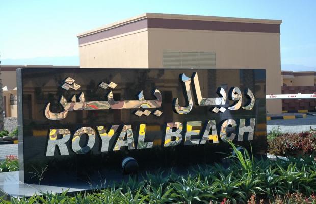 фото отеля Royal Beach Hotel & Resort изображение №37