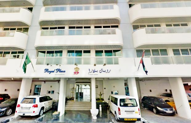 фото Royal Plaza Hotel Apartments изображение №2