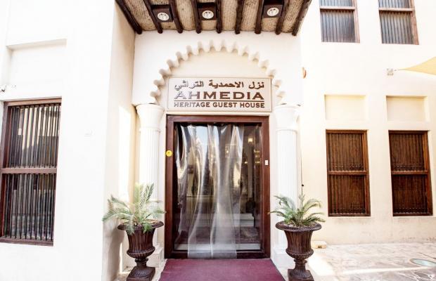 фото отеля Ahmedia Heritage изображение №1