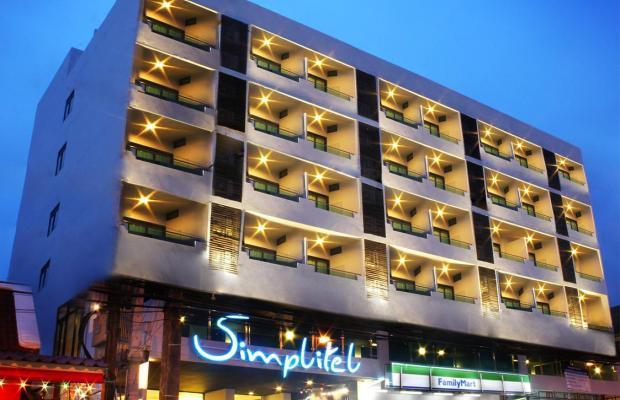 фото отеля Simplitel изображение №1