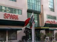 Spark Residence, Апарт-отель