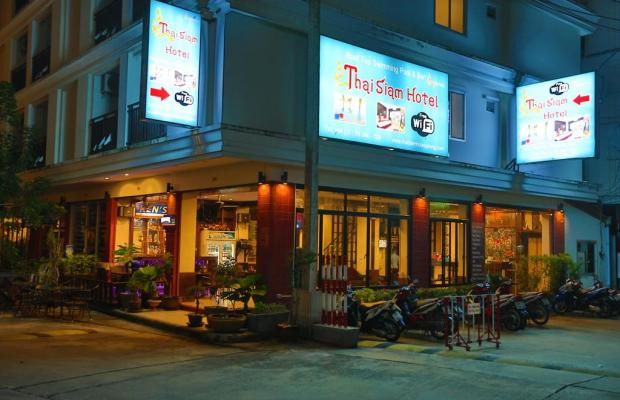 фото Thai Siam Residence изображение №22