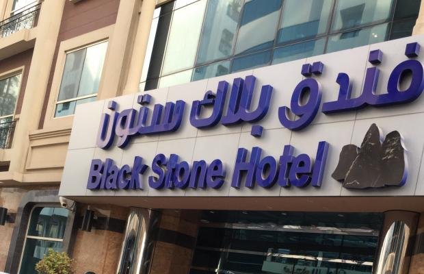 фотографии Bluebay Black Stone Hotel изображение №4