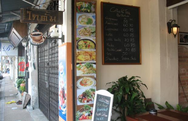 фото отеля Gotum Hostel изображение №25