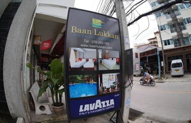 фото отеля Baan Lukkan Resort изображение №29