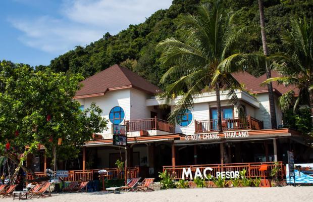 фото отеля Mac Resort изображение №5