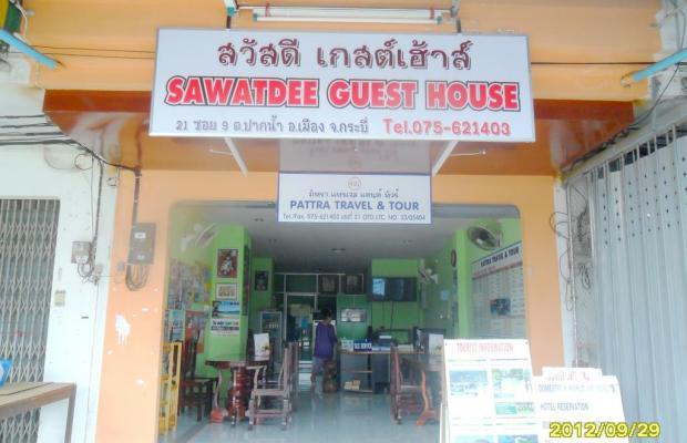 фотографии отеля Sawasdee Guest House (ex. Na Mo Guesthouse) изображение №15