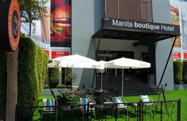 фотографии отеля Manita Boutique изображение №43