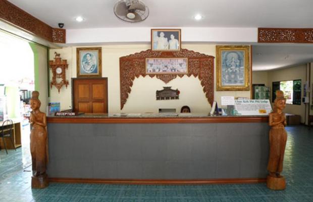 фотографии Chaokoh Phi Phi Lodge изображение №20