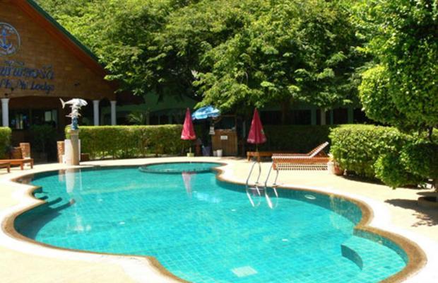 фото отеля Chaokoh Phi Phi Lodge изображение №1