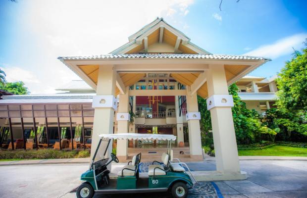 фотографии отеля Natural Park Resort изображение №51