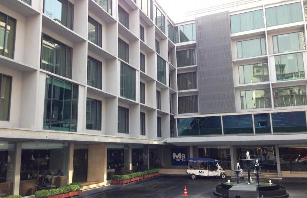 фото отеля Ma Hotel Bangkok (ех. Manohra) изображение №1