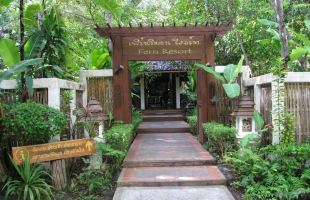 фото отеля Fern Resort изображение №21