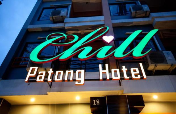 фотографии Chill Patong Hotel изображение №4