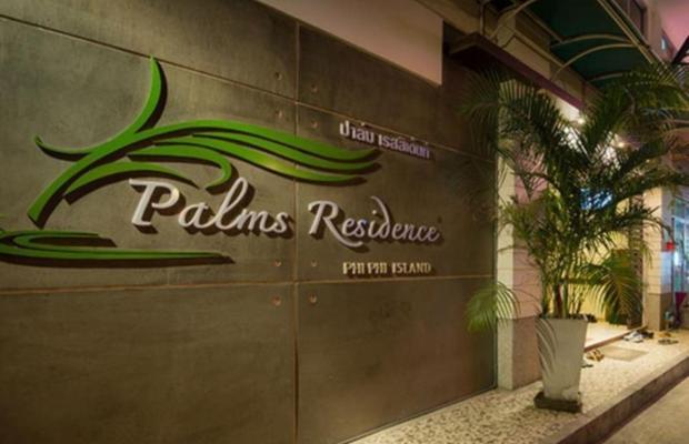 фото отеля Phi Phi Palms Residence изображение №21