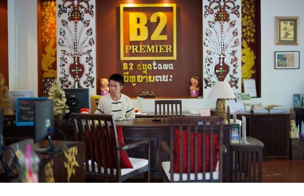 фото B2 Ayatana Premier Resort изображение №26