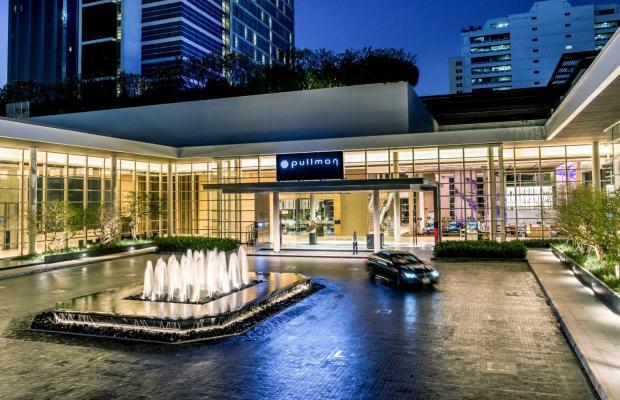 фотографии отеля Pullman Bangkok King Power изображение №47