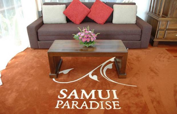 фото отеля Samui Paradise Chaweng Beach Resort & Spa изображение №17