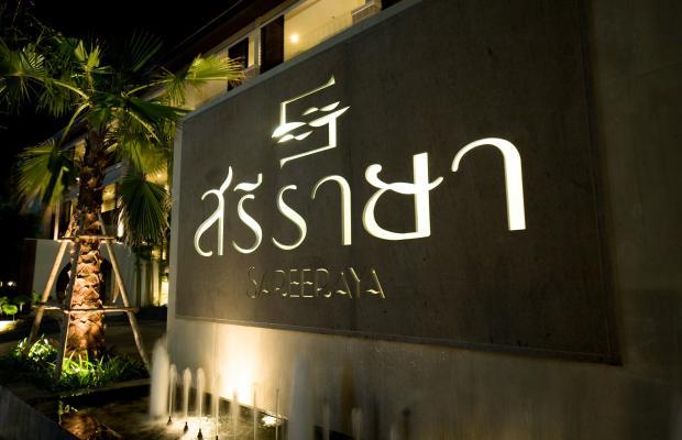 фотографии отеля Sareeray Villas & Suites изображение №15