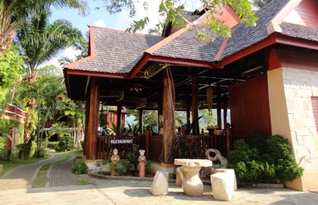 фото отеля Searine Samui Boutique Resort (ex. Serene Hill Resort & Spa) изображение №33