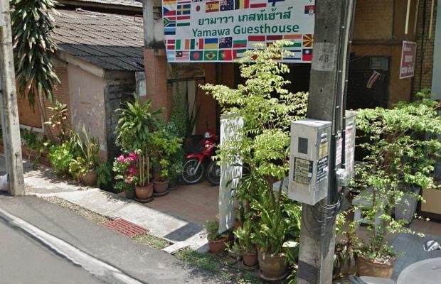 фотографии Yamawa Guesthouse изображение №12