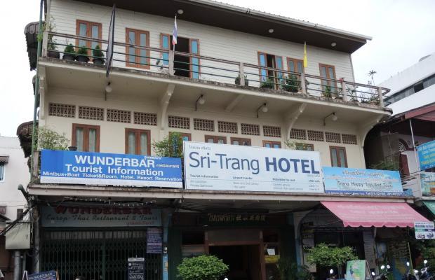 фото отеля Sri-Trang Hotel изображение №1