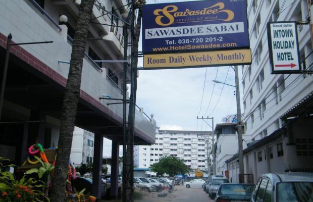 фото отеля Sawasdee Sabai изображение №17