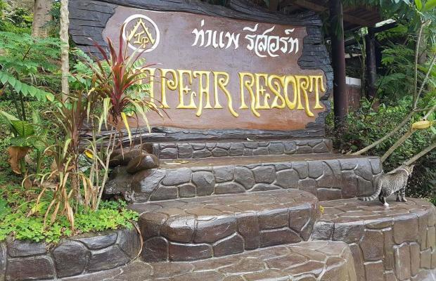 фото Tapear Resort изображение №2