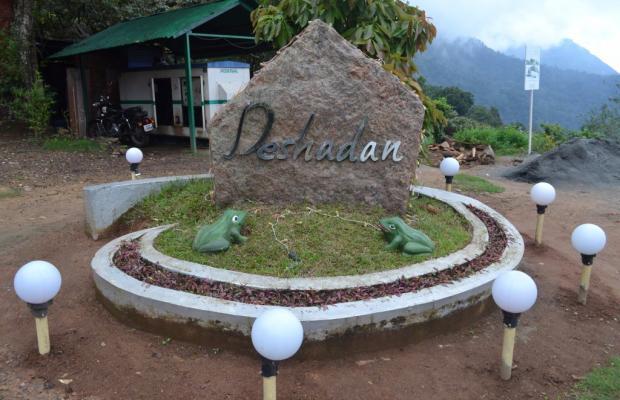 фотографии отеля Deshadan Mountain Resort изображение №3