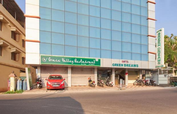 фото Hotel Green Dreams изображение №6