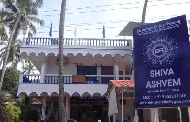 фото Shiva Ashvem (ex. Ashoka Ashvem) изображение №18